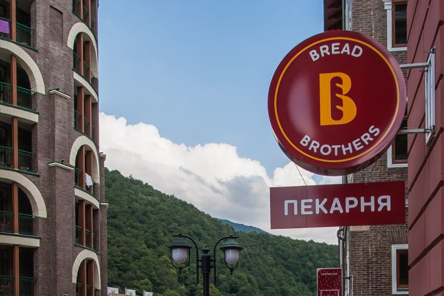 Bread Brothers